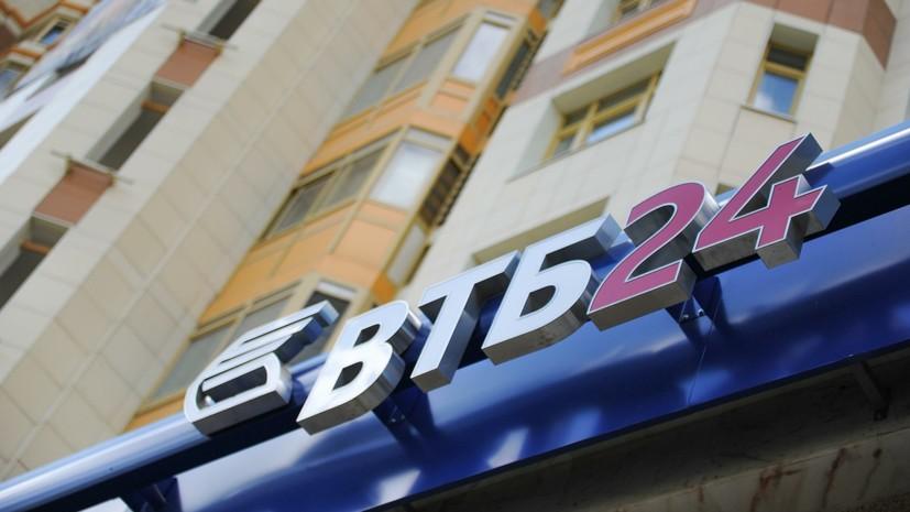 Экономист прокомментировал продажу акций «Магнита» банку ВТБ