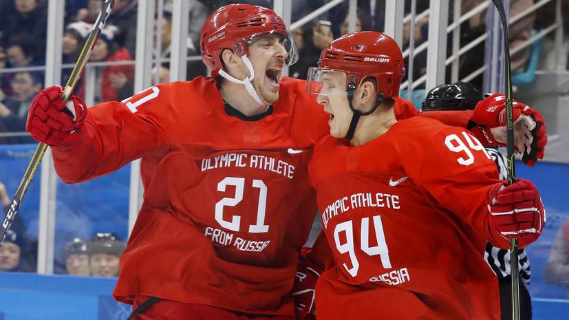 Сборная России по хоккею разгромила команду Словении на Олимпиаде в Пхёнчхане