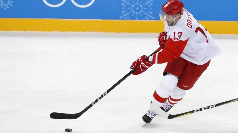 Дацюк прокомментировал победу сборной России по хоккею над Словенией