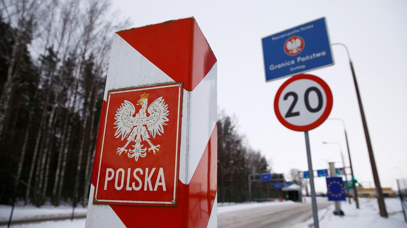 Польша будет проверять на радикальность въезжающих украинцев