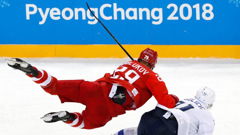 Каблуков рассказал, сможет ли сборная России по хоккею забросить 16 шайб в ворота США на ОИ-2018