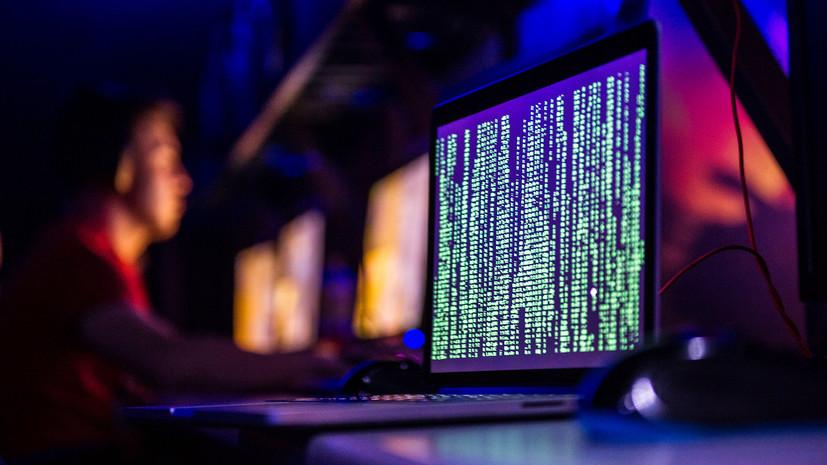 Канада обвинила Россию в разработке вируса NotPetya