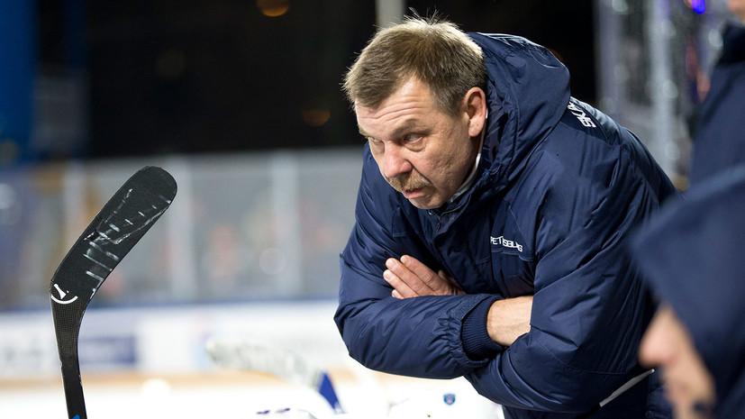 Главный тренер сборной России по хоккею Знарок резко ответил журналисту, задавшему глупый вопрос