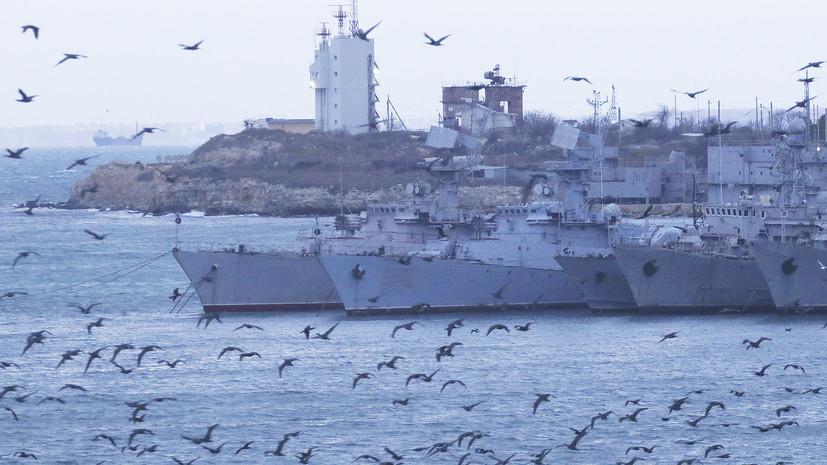 Подводные камни: зачем Киев потребовал от России отремонтировать стоящие в Крыму украинские корабли