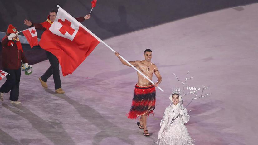 Знаменосец сборной Тонги рассказал, почему на церемонии открытия ОИ-2018 был с голым торсом
