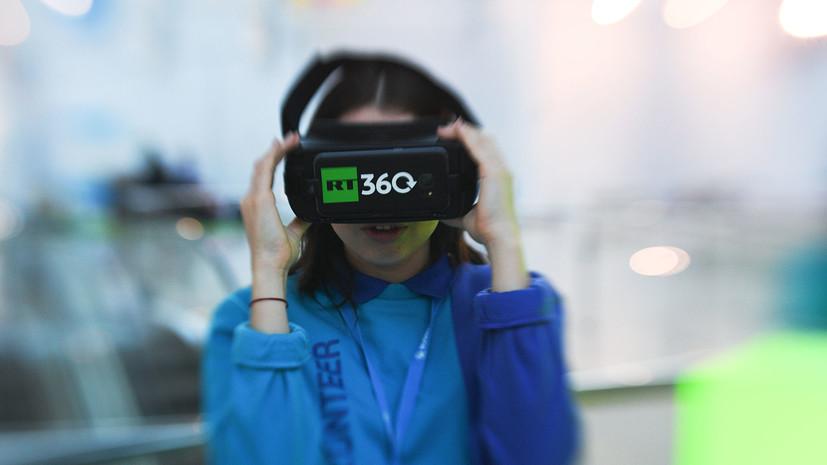 RT покажет VR-фильмы но Новом Арбате в рамках фестиваля «Московская масленица»