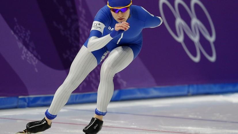 Конькобежка Воронина завоевала бронзу на дистанции 5000 м на ОИ-2018