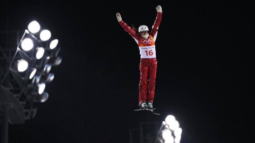 Россиянки Никитина и Орлова вышли во второй финал по фристайлу в лыжной акробатике на ОИ-2018
