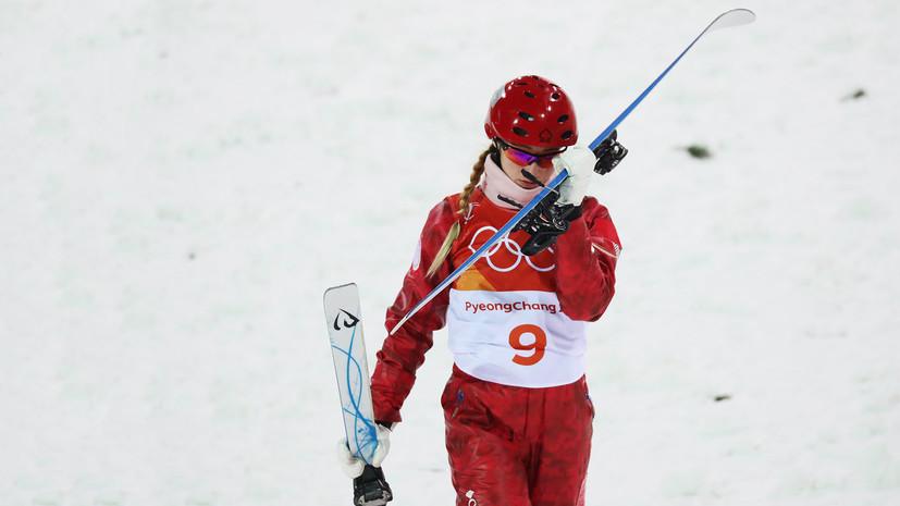 Россиянки Никитина и Орлова не вышли в первый финал по фристайлу в лыжной акробатике на ОИ-2018
