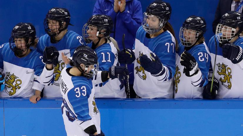 СМИ: Латвиец оштрафован на €751 за попытку обокрасть женскую сборную Финляндии по хоккею