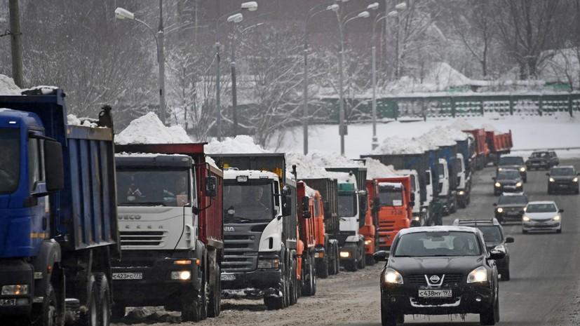 Московским автомобилистам рекомендовали отказаться от поездок в ближайшие выходные