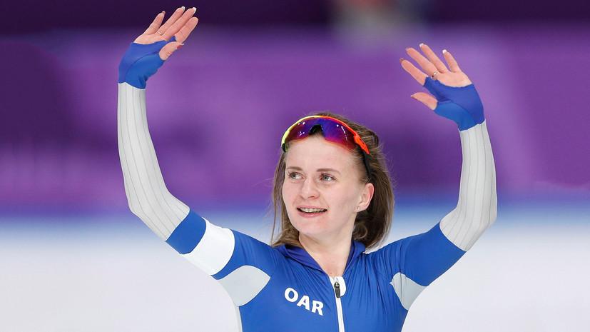 Конькобежка Воронина сенсационно завоевала бронзу на дистанции 5000 метров