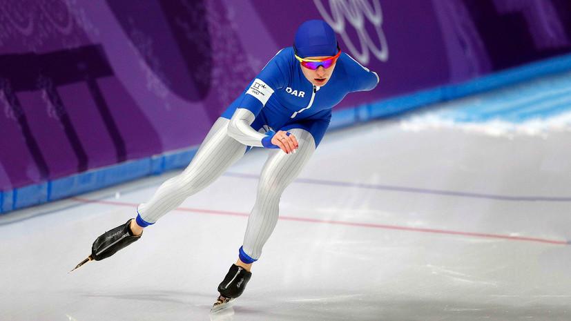 Медведев поздравил конькобежку Воронину с бронзой на ОИ-2018