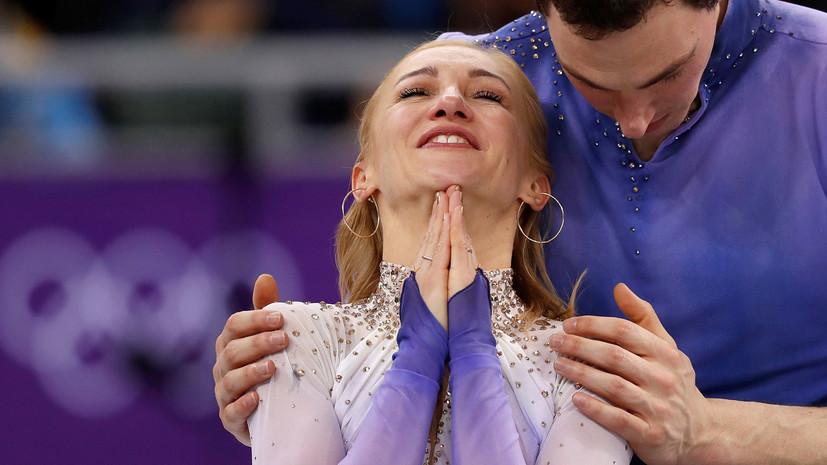 Фигуристка Савченко: в душе всегда остаюсь украинкой