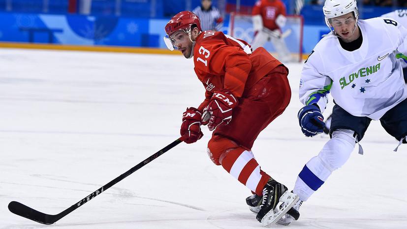 Дацюк и Ковальчук установили рекорд по количеству матчей за сборную России на ОИ