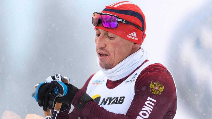 Отстранённый от ОИ лыжник Легков: медалям ребят радуюсь так же, как и своим