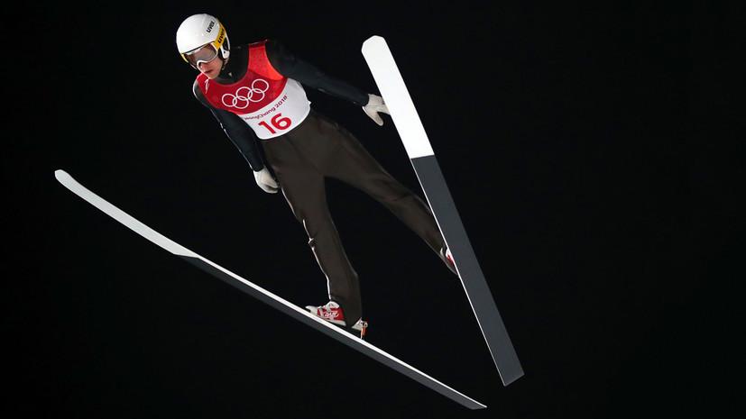 Четыре российских летающих лыжника преодолели квалификацию на большом трамплине в рамках ОИ-2018