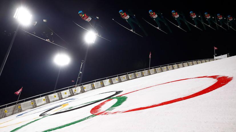 Россия занимает 15-е место в общекомандном медальном зачёте по итогам  восьмого дня ОИ-2018