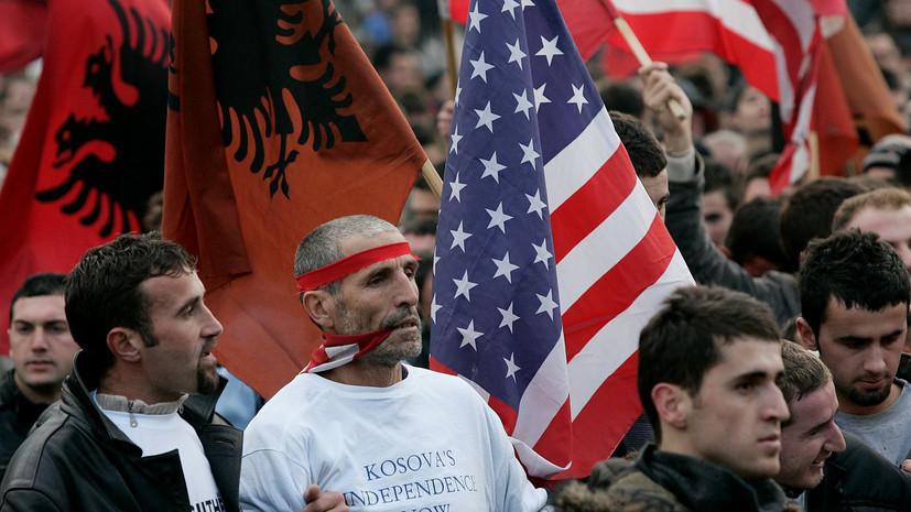 Балканский ящик Пандоры: чем обернулись для Косова 10 лет «независимости»