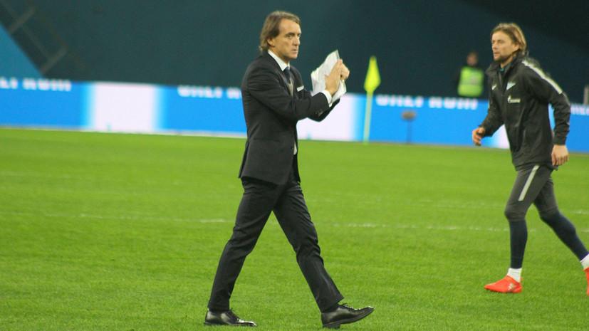 Манчини прокомментировал слухи о возможной работе со сборной Италии