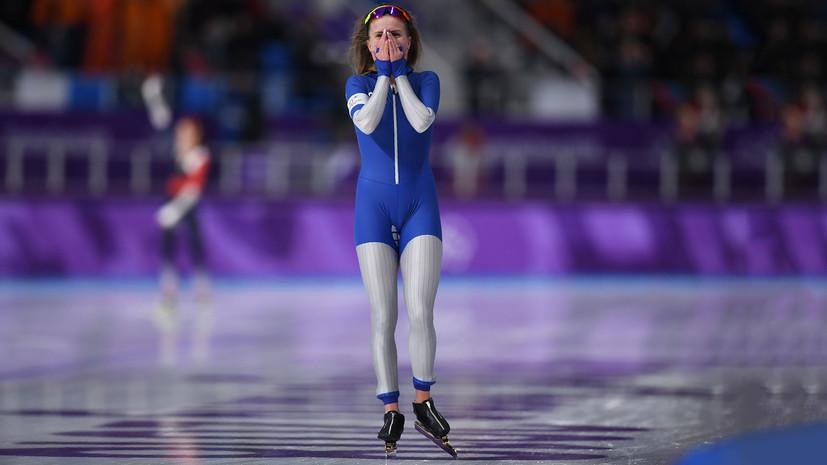 Конькобежка Воронина заявила, что завоевала бронзовую медаль на ОИ-2018 из последних сил