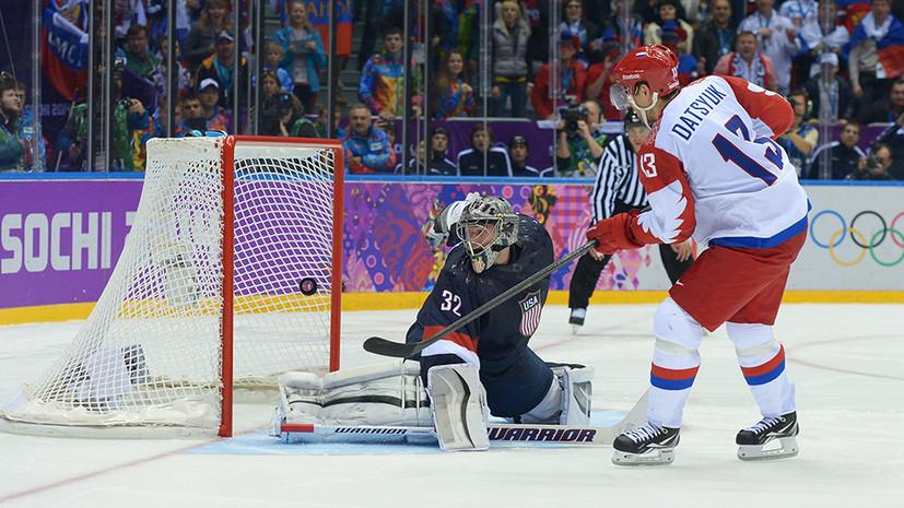 Скандальное судейство и превосходство при Знарке: как хоккейные сборные России и США играли на больших турнирах