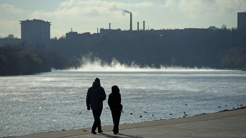 Снегопад и «арктическое вторжение»: какая погода ждёт москвичей в ближайшие дни