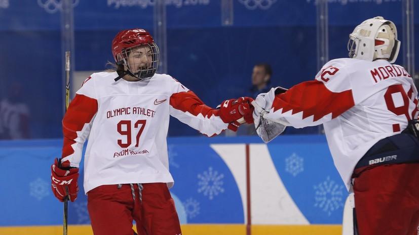 Шохина заявила, что её задели слова Ковальчука о женском хоккее