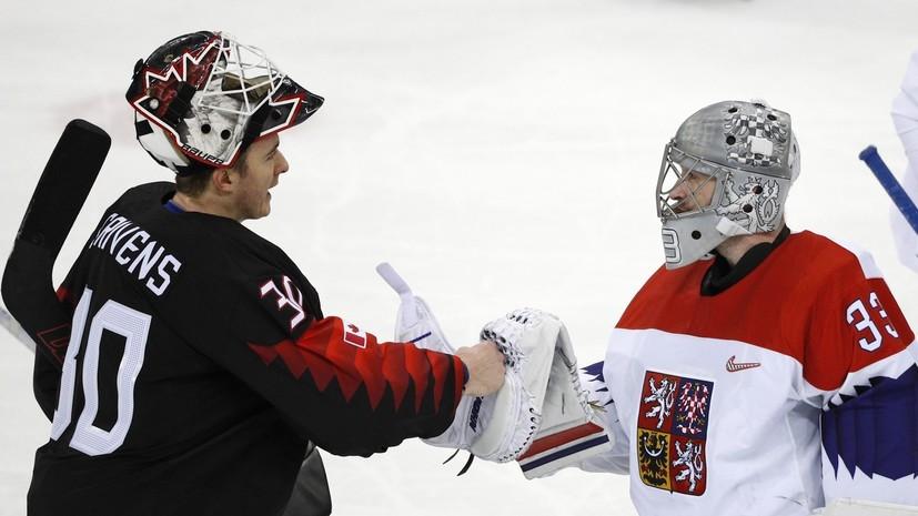 Оргкомитет ОИ заменил рукопожатия в хоккее на отбивание кулачков из-за норовируса