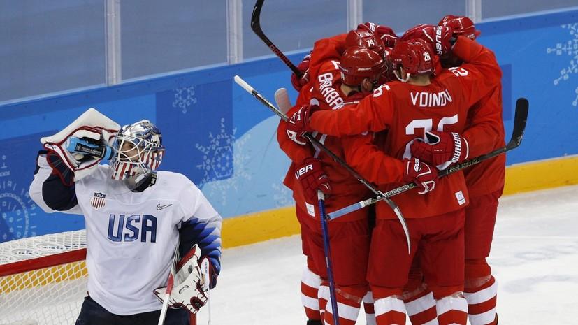 Сборная России по хоккею открыла счёт во встрече с США на Олимпиаде в Пхёнчхане