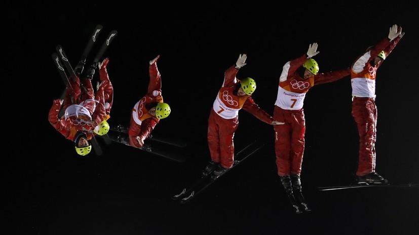Россиянин Илья Буров с лучшим результатом вышел в финал соревнований по лыжной акробатике на ОИ-2018
