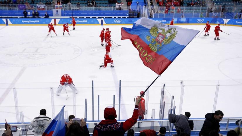 Американский телеведущий: сборная России по хоккею быстрее и мощнее команды США
