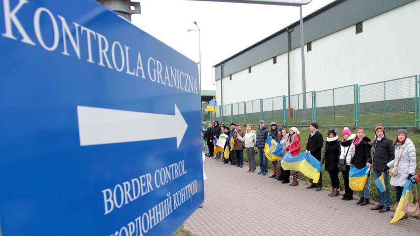 Как симпатия к Бандере мешает трудоустройству украинцев за рубежом
