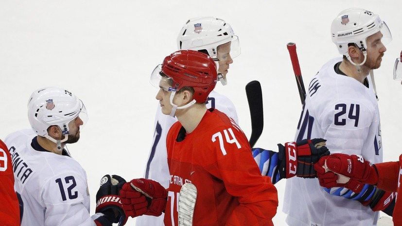 Фетисов: сборная России по хоккею должна выйти в финал Олимпиады