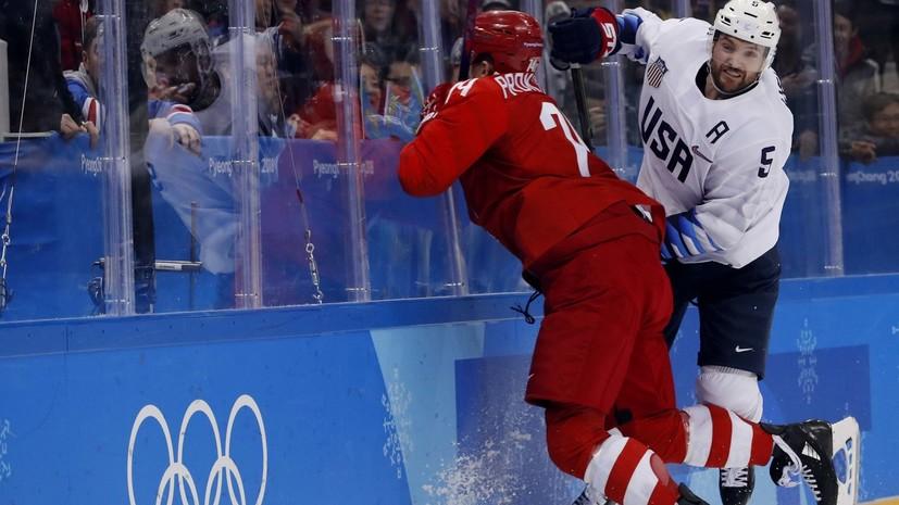 Знарок считает, что американцы специально «налетали» на лидеров сборной России по хоккею