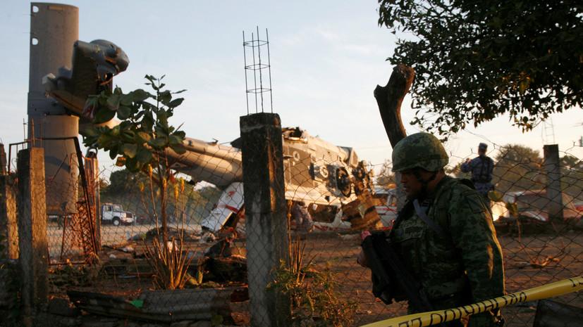 Число погибших в результате крушения вертолёта с главой МВД Мексики возросло до 13
