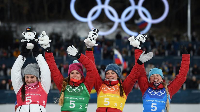 Медаль в лыжной эстафете, рекорд Ковальчука и провал Акимовой: итоги девятого дня Олимпиады