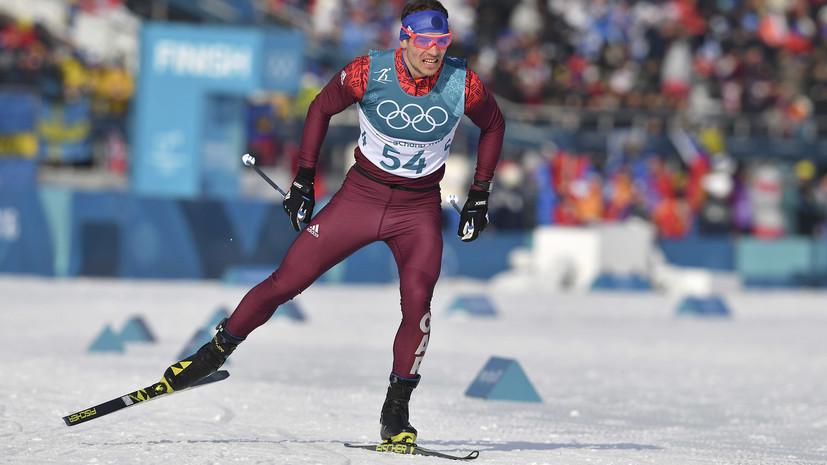 Сборная России лидирует с отрывом в 25 секунд после двух этапов лыжной эстафеты на ОИ-2018