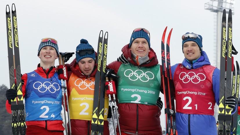 Лыжник Большунов: на последнем круге было тяжело