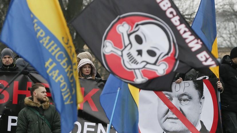 В Киеве проходит акция протеста сторонников Саакашвили