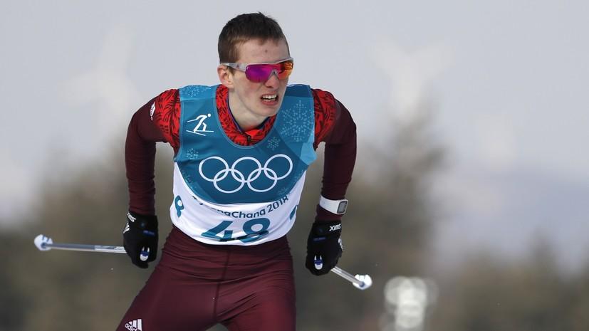 Лыжник Спицов сообщил о болезни Устюгова