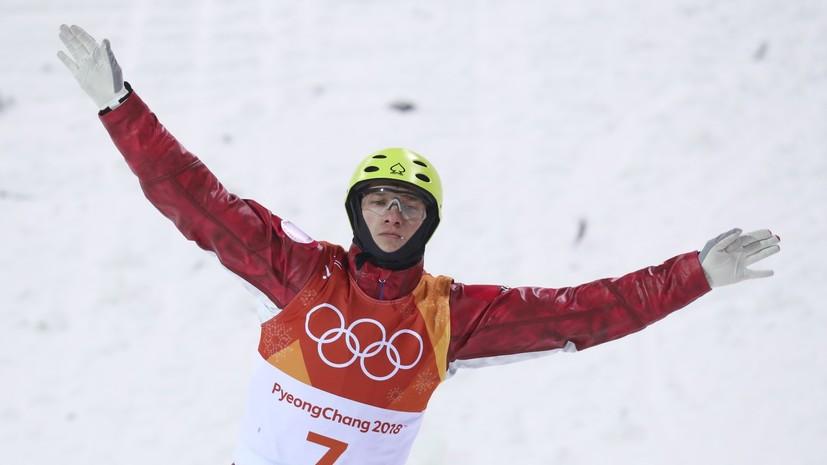 Россияне Буров и Кротов вышли во второй финал по фристайлу в лыжной акробатике на ОИ-2018