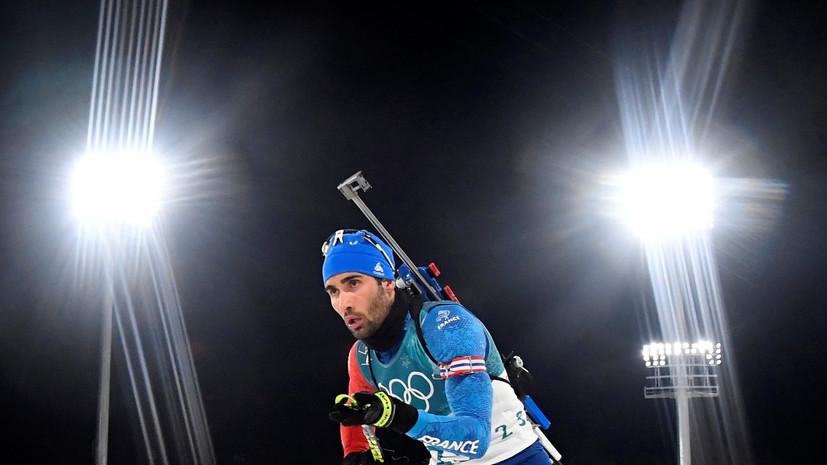Мартен Фуркад стал четырехкратным олимпийским чемпионом