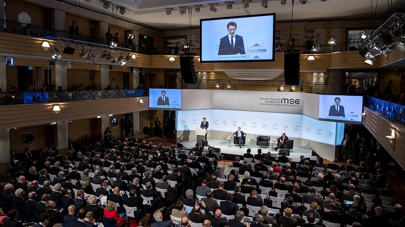 Проблемы обозначены, но не решены: какие вопросы обсуждались на Мюнхенской конференции по безопасности