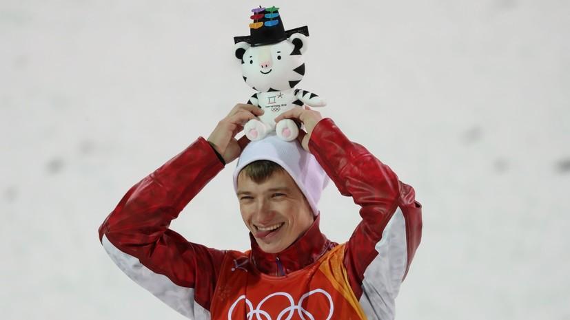 Впервые за 12 лет: фристайлист Буров стал бронзовым призёром Олимпиады в лыжной акробатике