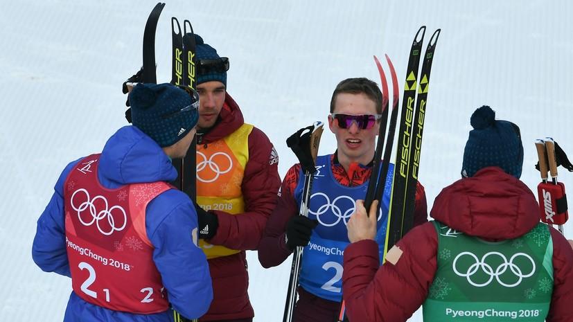 «Победа для всей страны»: как в России отреагировали на серебро лыжников в эстафете на Олимпиаде в Пхёнчхане