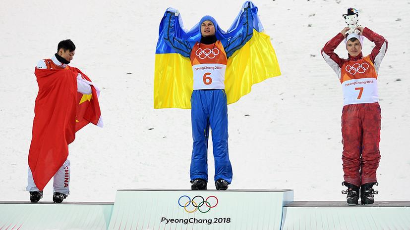 «Вырвал медаль из рук соперников»: что говорили о бронзе фристайлиста Бурова в лыжной акробатике на ОИ в Пхёнчхане