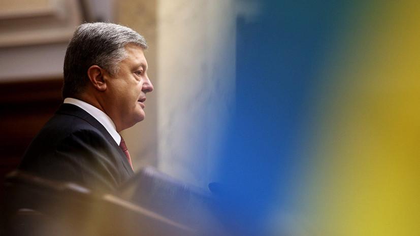 «Скорее обвиняемый, чем свидетель»: Порошенко пообещал дать показания в суде по делу о преступлениях на Майдане