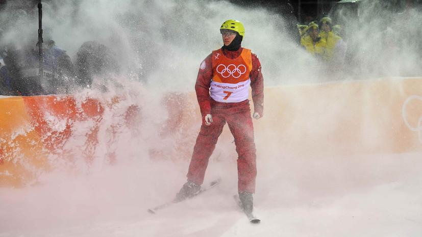 Российская сенсация в лыжах, первая за 12 лет медаль во фристайле и критика Лукашенко: итоги десятого дня Олимпиады
