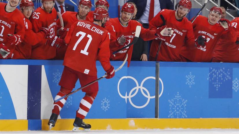 Эксперт: Словения и Норвегия — не соперники для российских хоккеистов